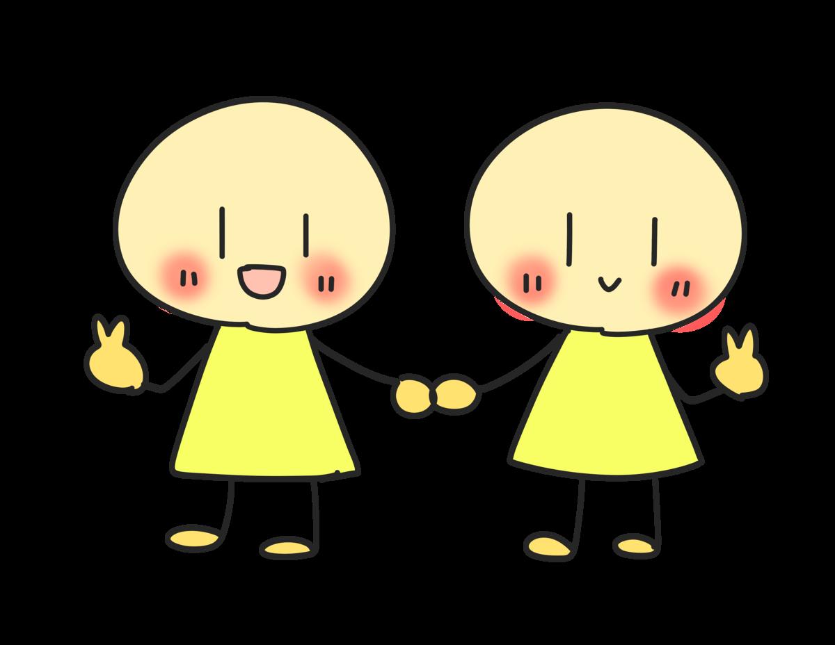 2人のイラスト