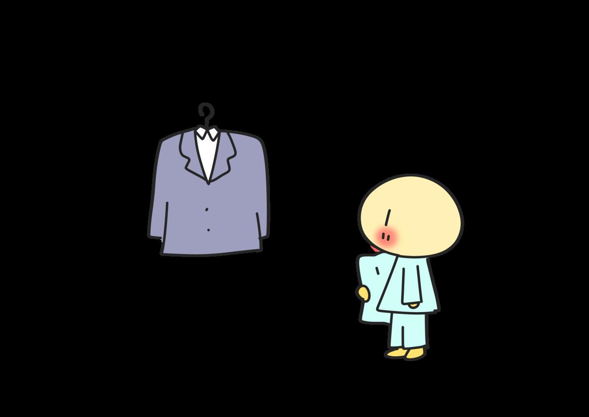 スーツを見ている会社を休む人のイラスト