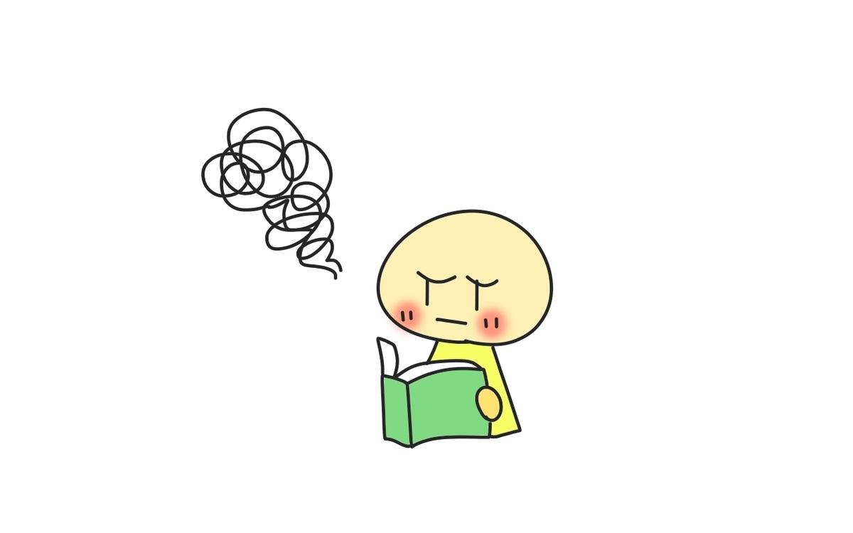 f:id:sukoyaka-yaby:20200206180038j:plain
