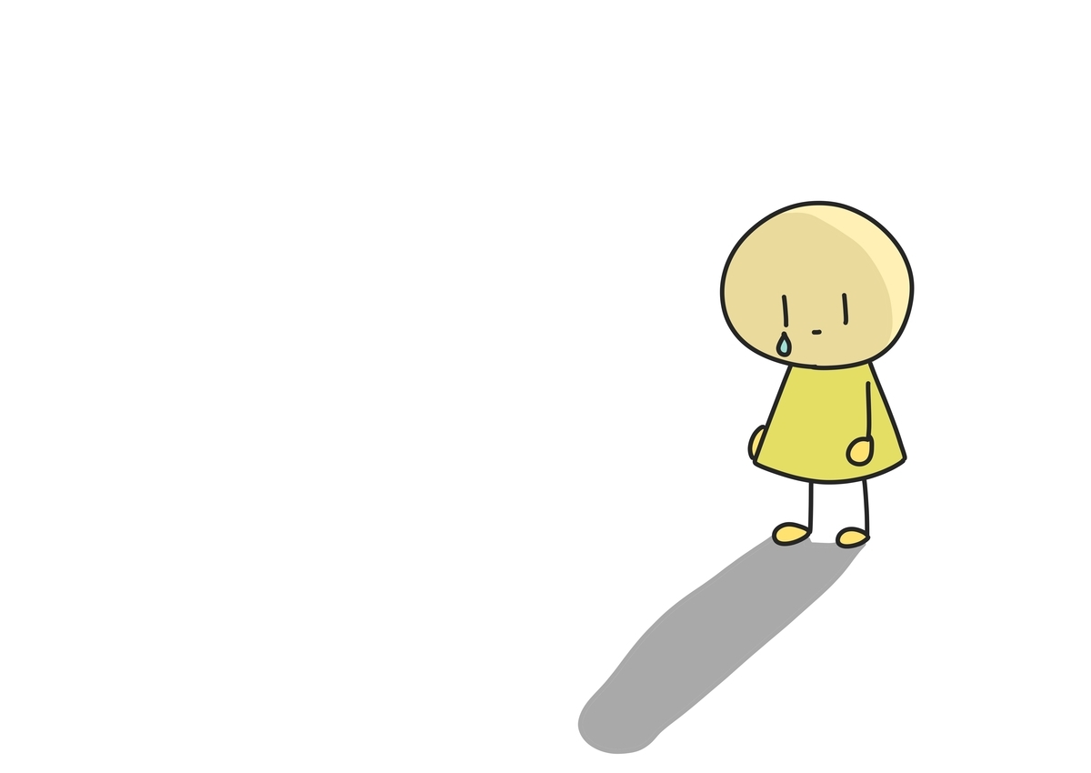 f:id:sukoyaka-yaby:20200208145553j:plain