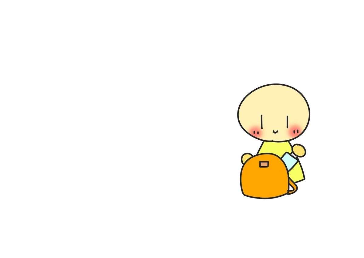f:id:sukoyaka-yaby:20200219115614j:plain