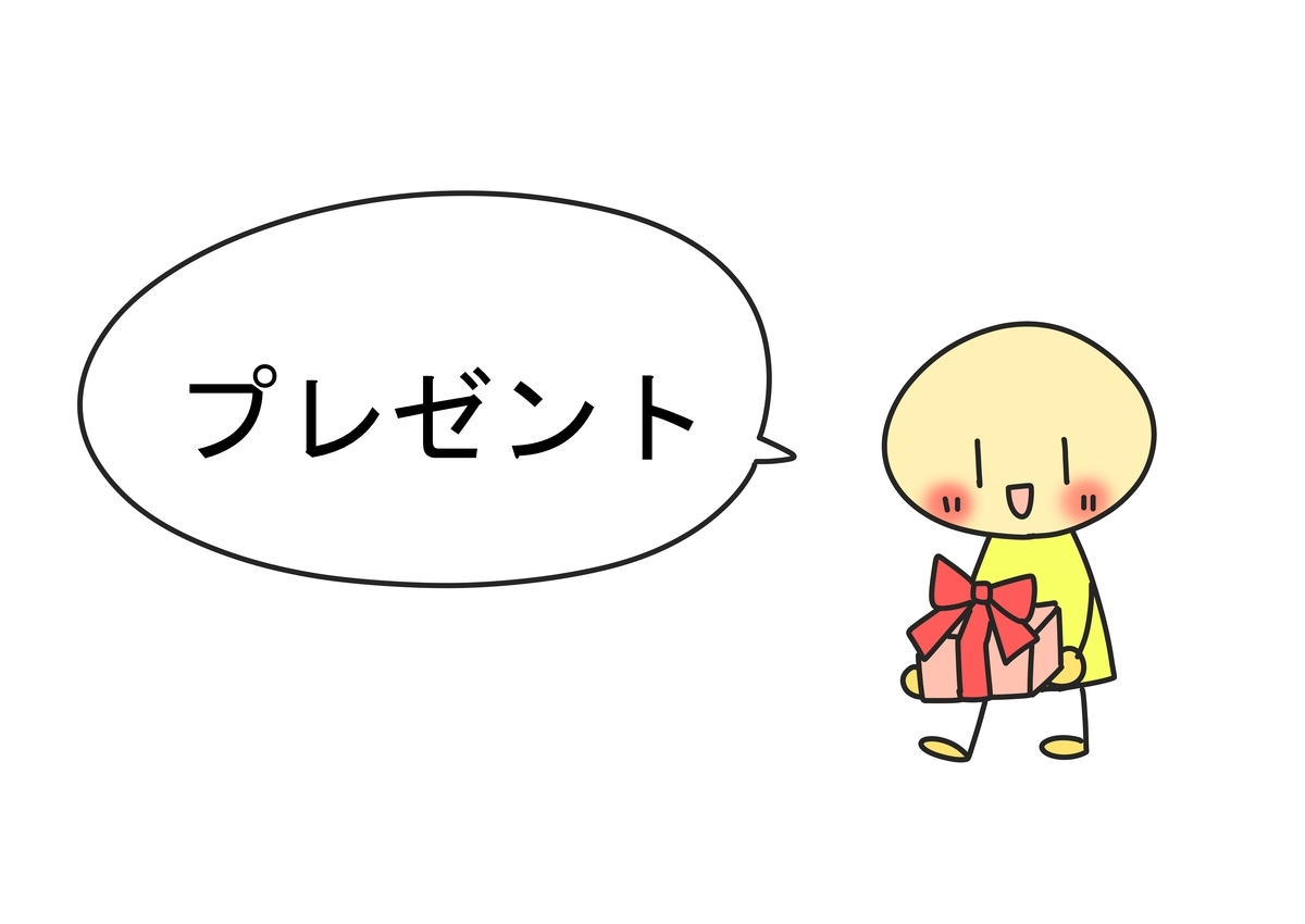 f:id:sukoyaka-yaby:20200226142816j:plain