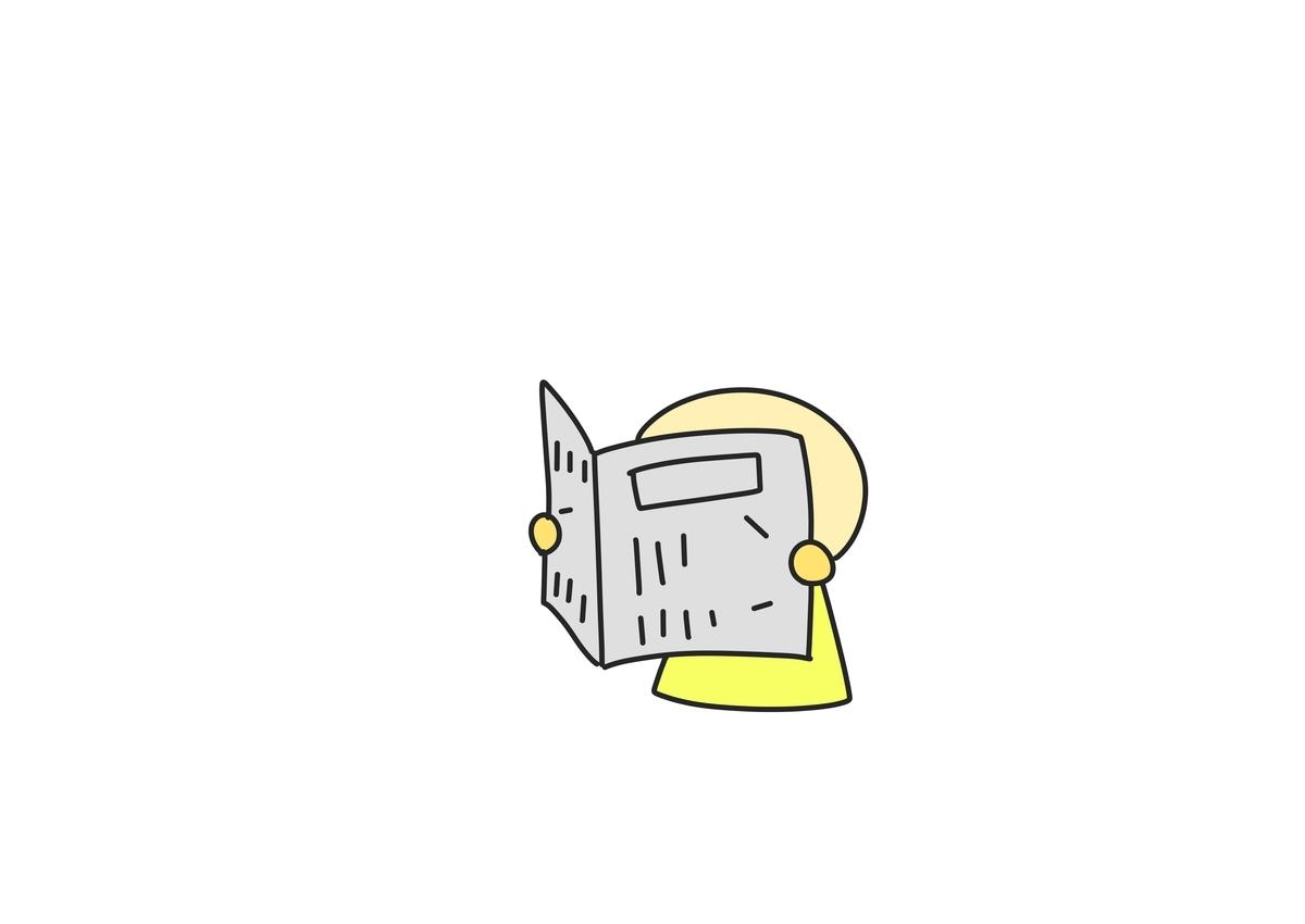 f:id:sukoyaka-yaby:20200227220715j:plain