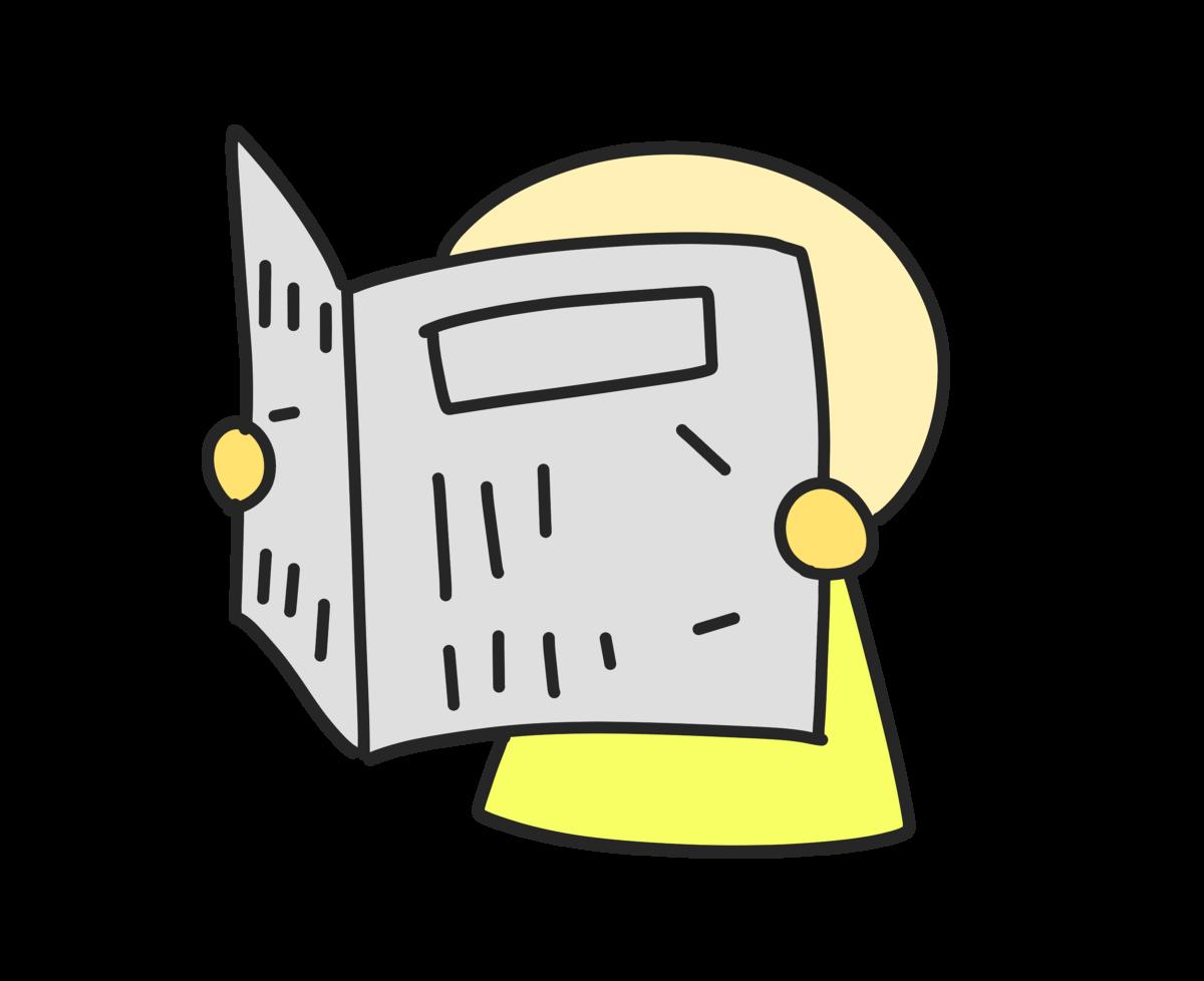 新聞を読む人のイラスト