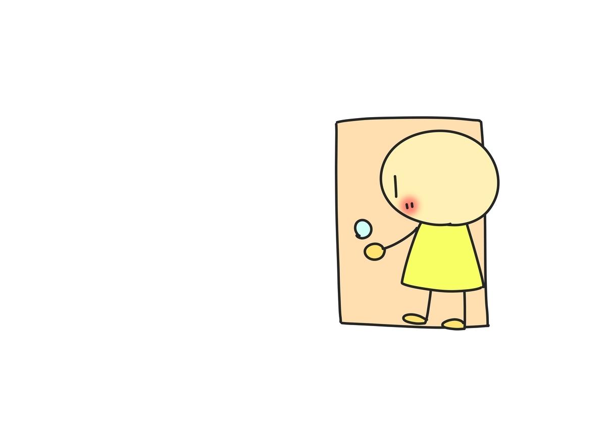 ドアの戸締りをするイラスト