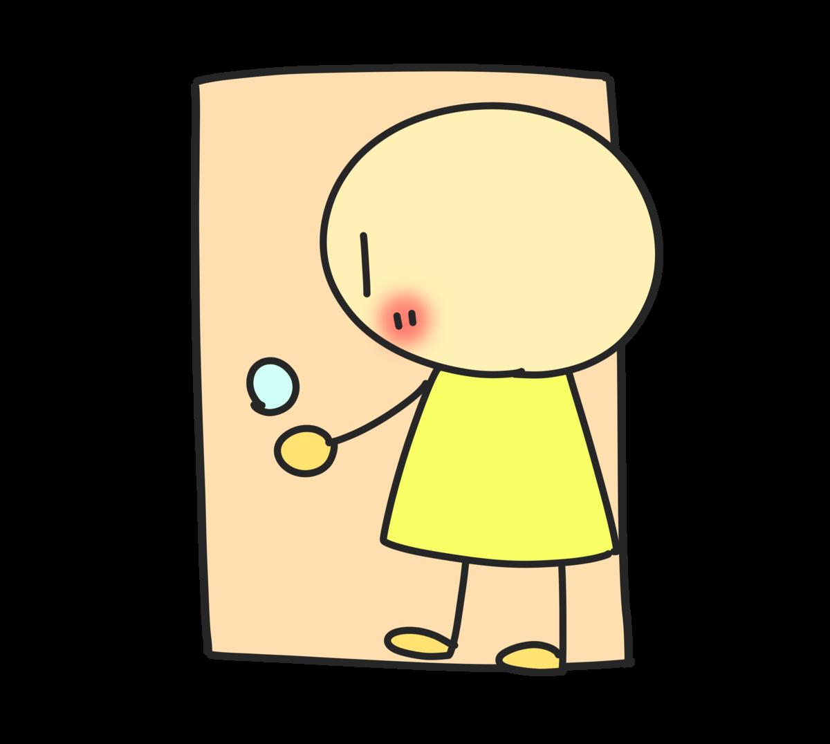 戸締りのイラスト