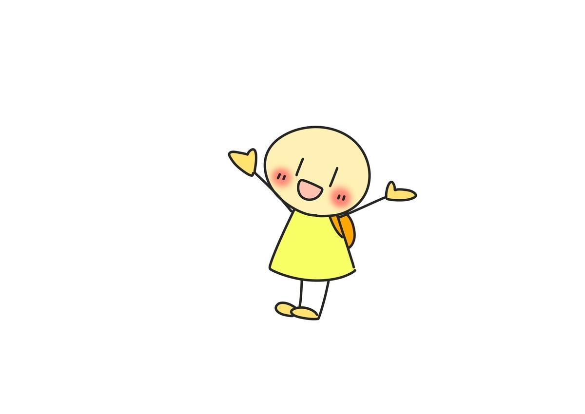 f:id:sukoyaka-yaby:20200228093407j:plain