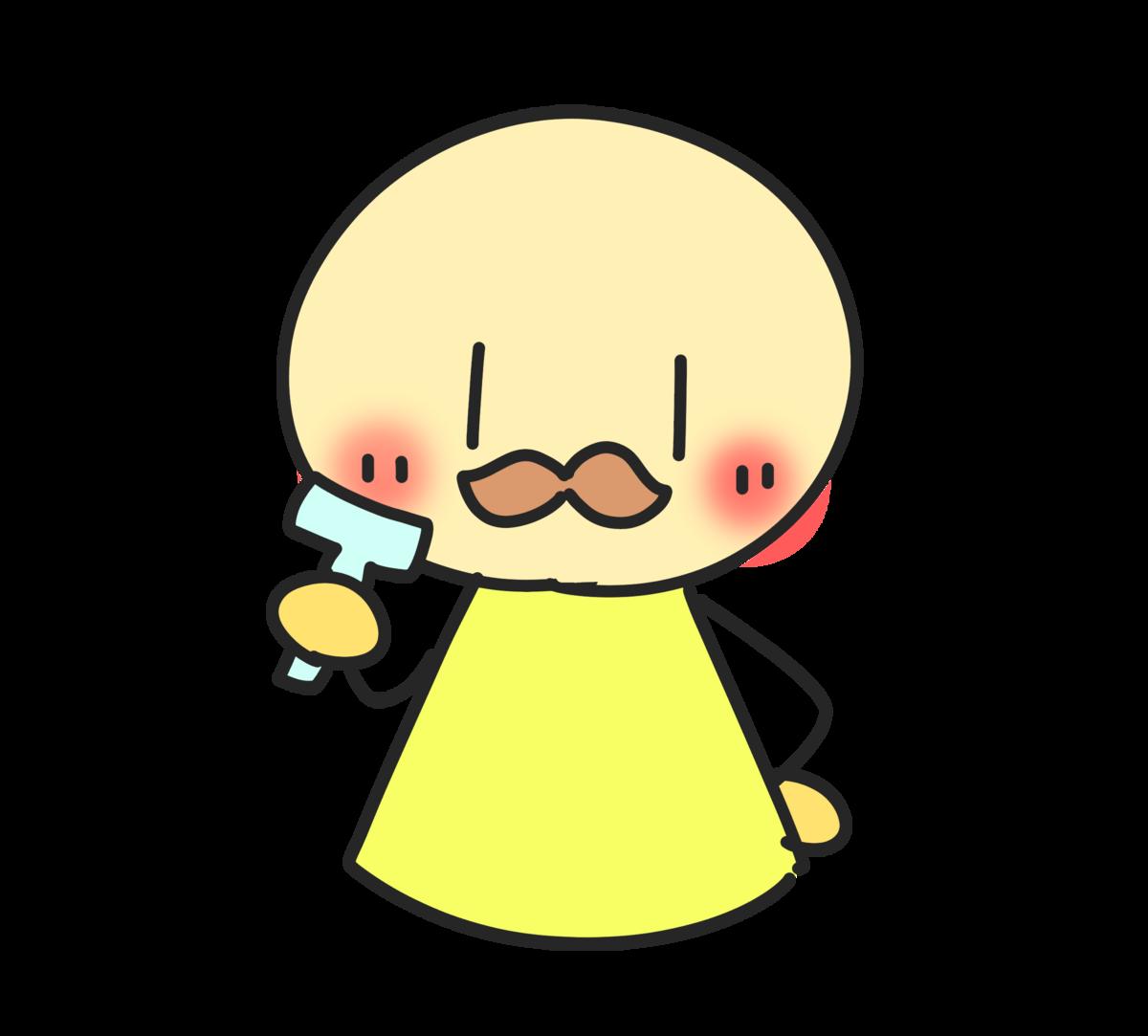 ひげそりのイラスト
