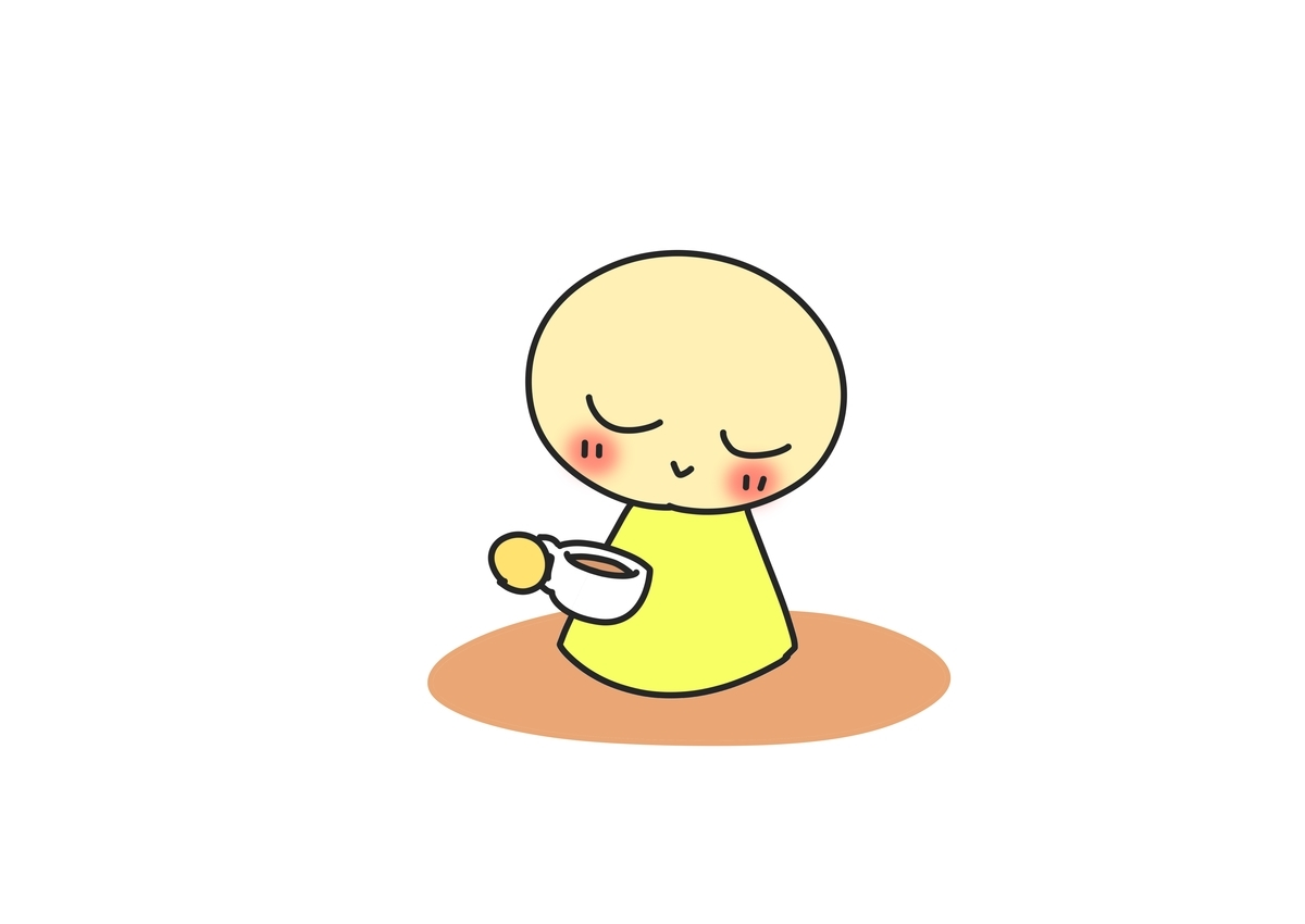 f:id:sukoyaka-yaby:20200229144217j:plain