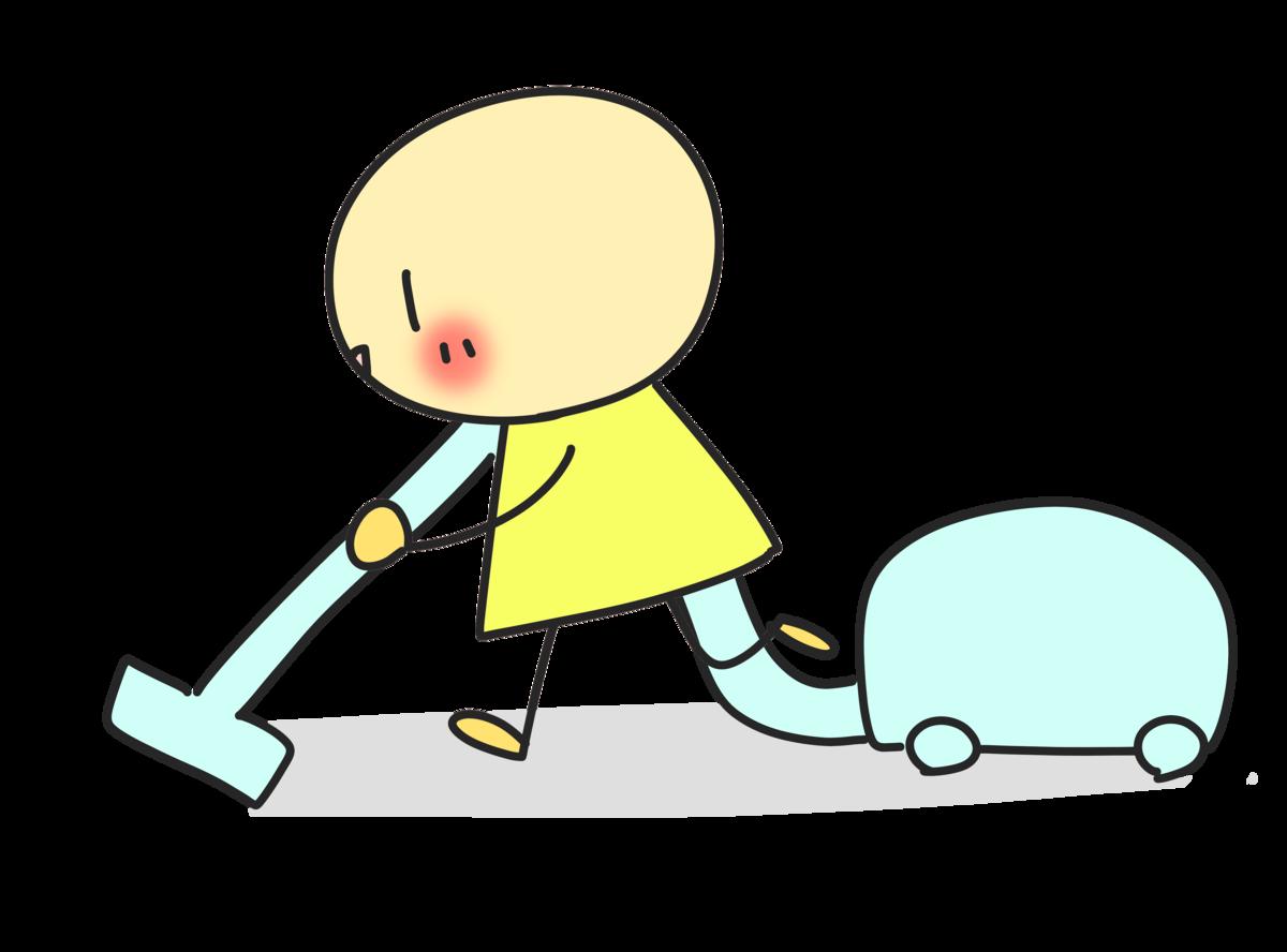 掃除機掛けのイラスト