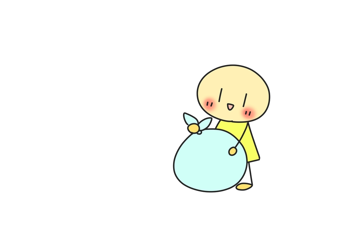 f:id:sukoyaka-yaby:20200304121843j:plain