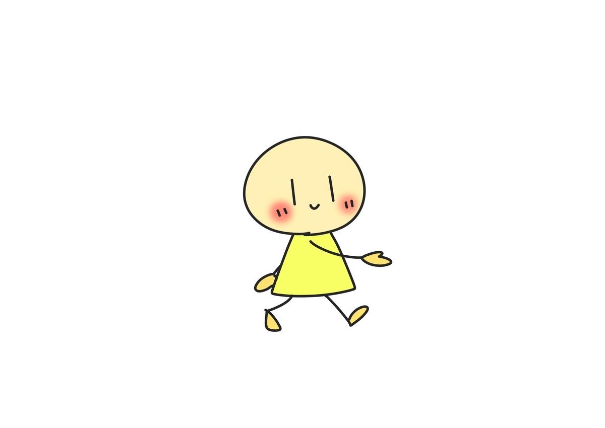 f:id:sukoyaka-yaby:20200304215356j:plain