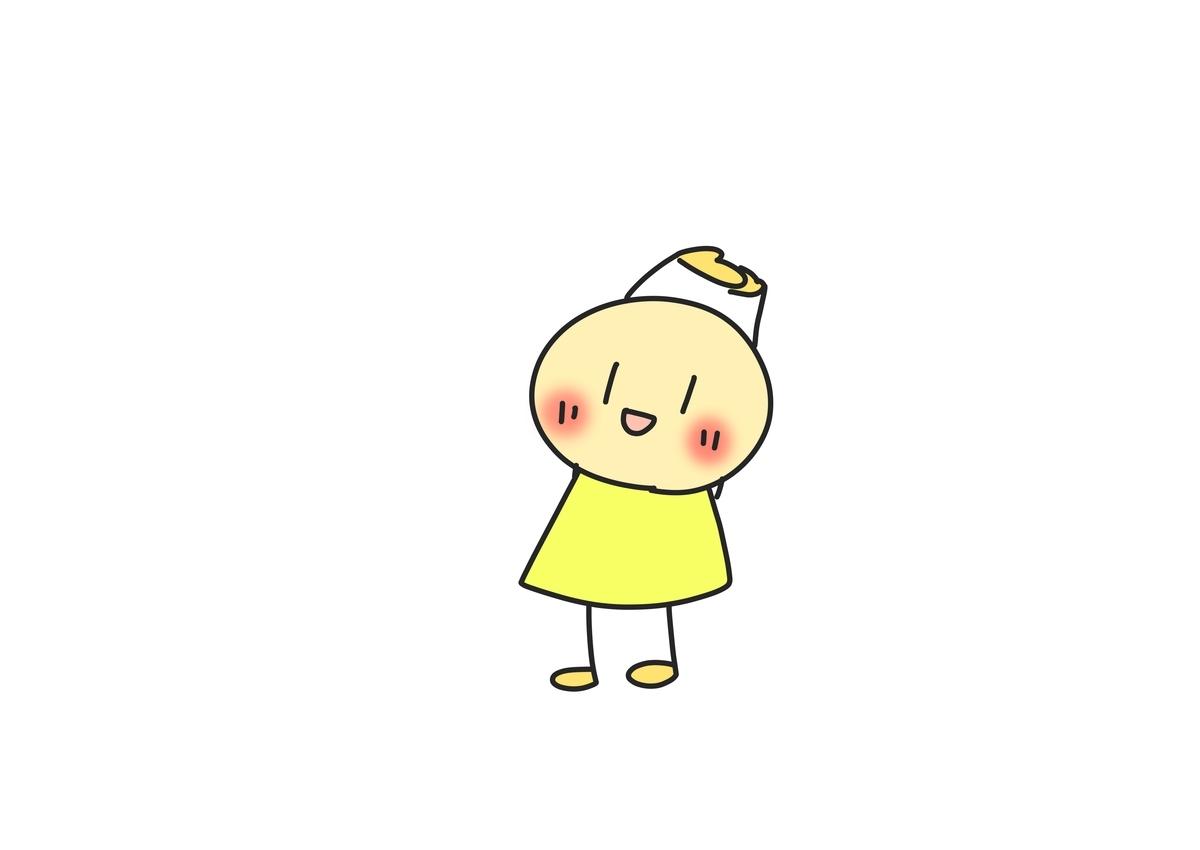 f:id:sukoyaka-yaby:20200309153119j:plain