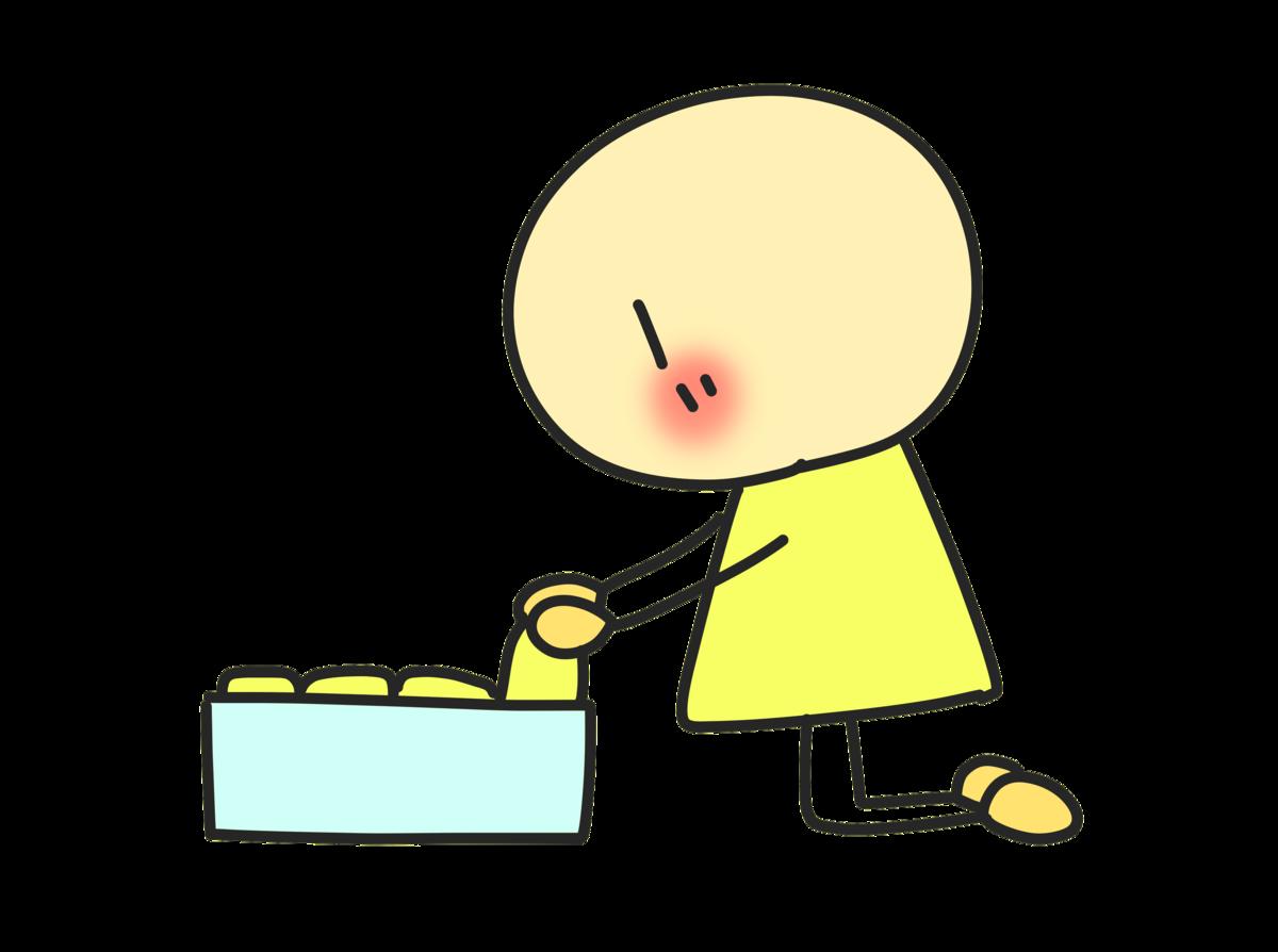 洗濯物を片づけるイラスト