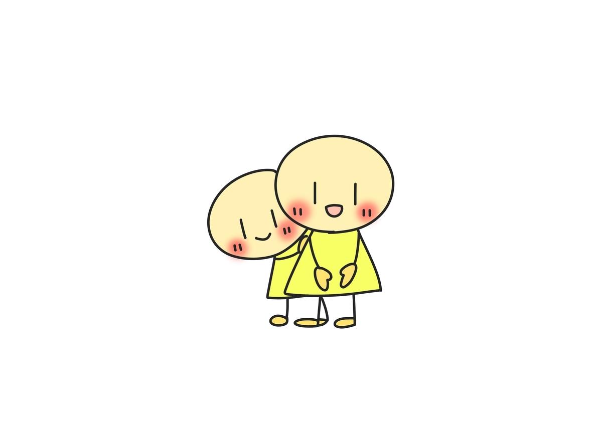 f:id:sukoyaka-yaby:20200310162116j:plain