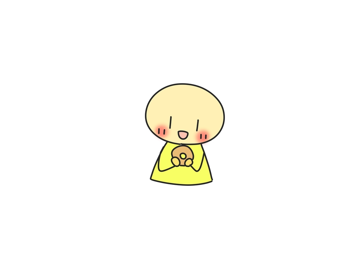 f:id:sukoyaka-yaby:20200310163723j:plain