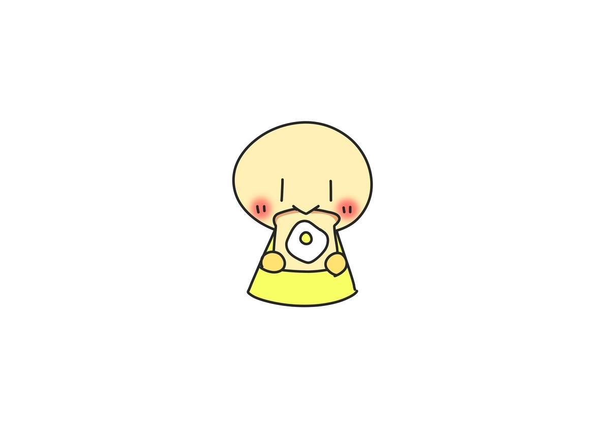 f:id:sukoyaka-yaby:20200310221919j:plain