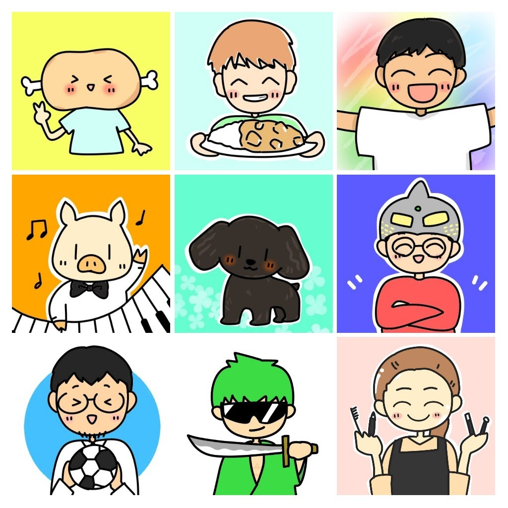 f:id:sukoyaka-yaby:20210406121833j:plain