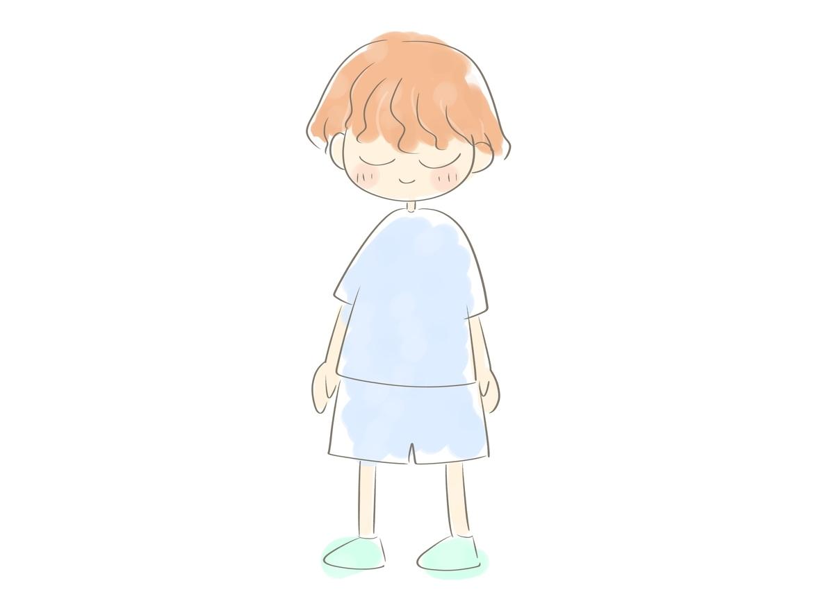 f:id:sukoyaka-yaby:20210406131130j:plain
