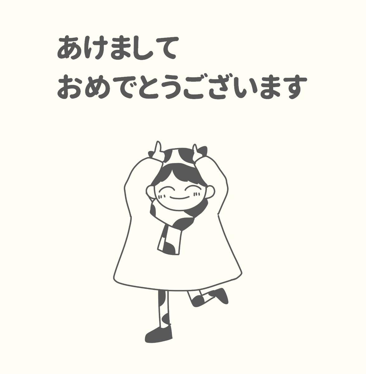 f:id:sukoyaka-yaby:20210406133144j:plain
