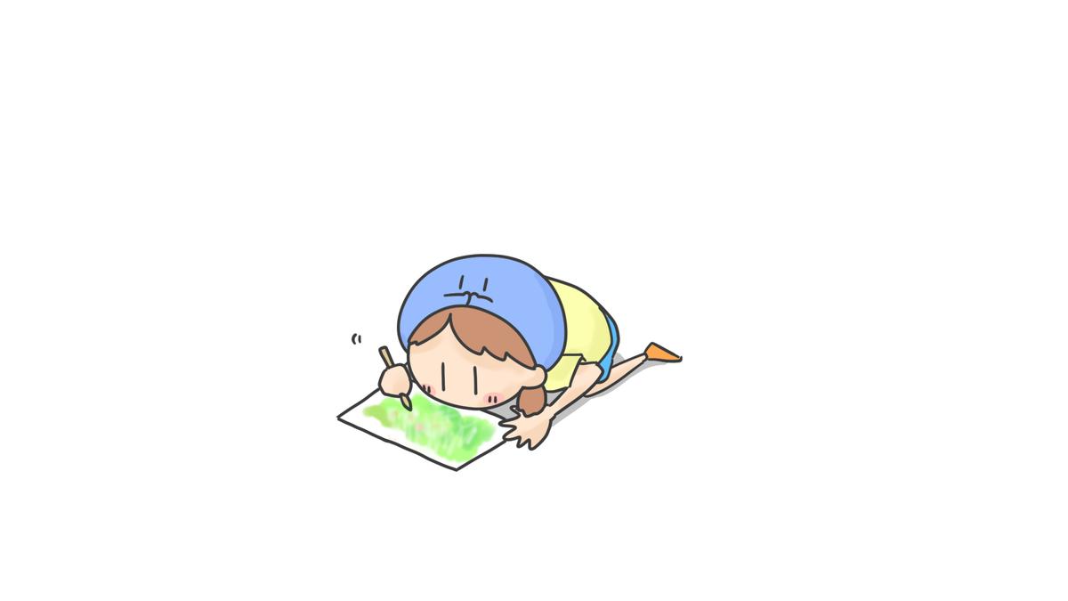 f:id:sukoyaka-yaby:20210406205259j:plain