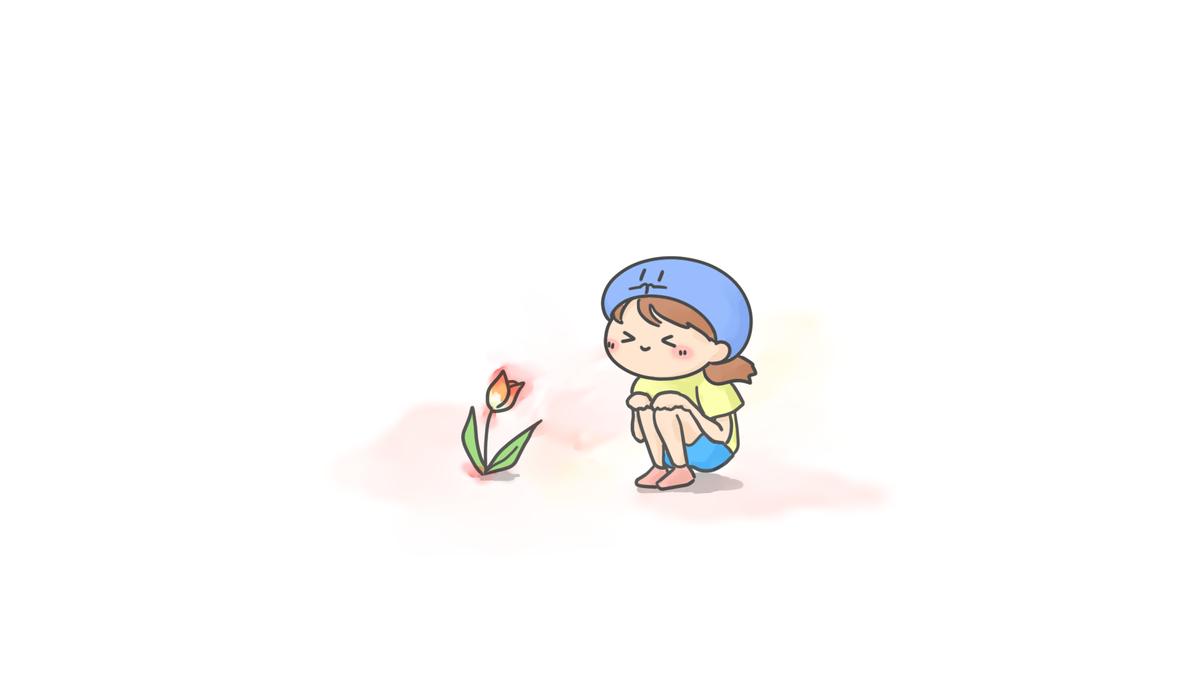 f:id:sukoyaka-yaby:20210407221422j:plain