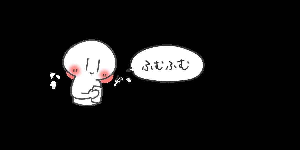 f:id:sukoyaka-yaby:20210408121042p:plain