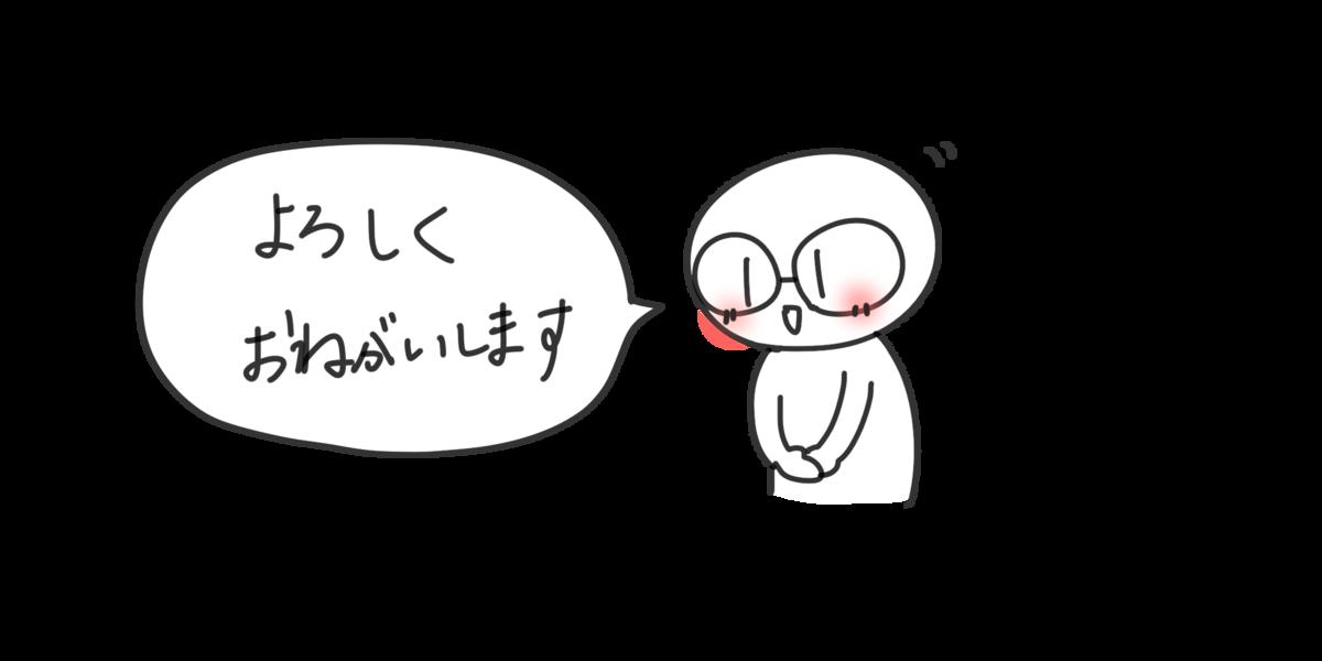f:id:sukoyaka-yaby:20210408121226p:plain