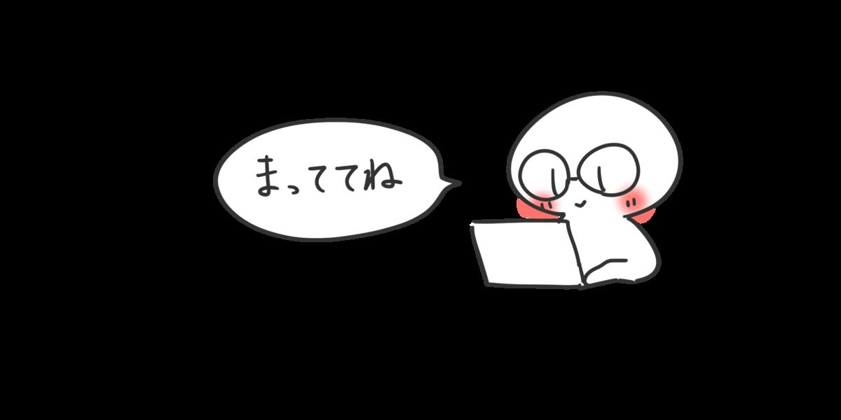 f:id:sukoyaka-yaby:20210408121310p:plain