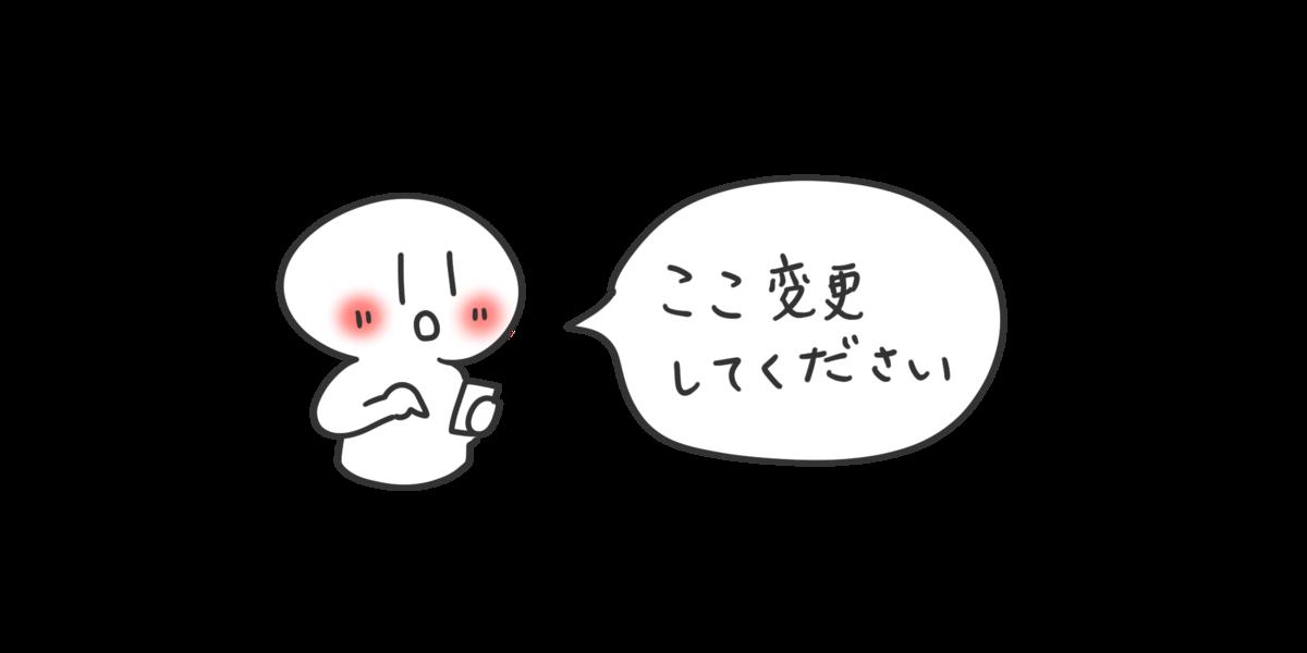f:id:sukoyaka-yaby:20210408121419p:plain