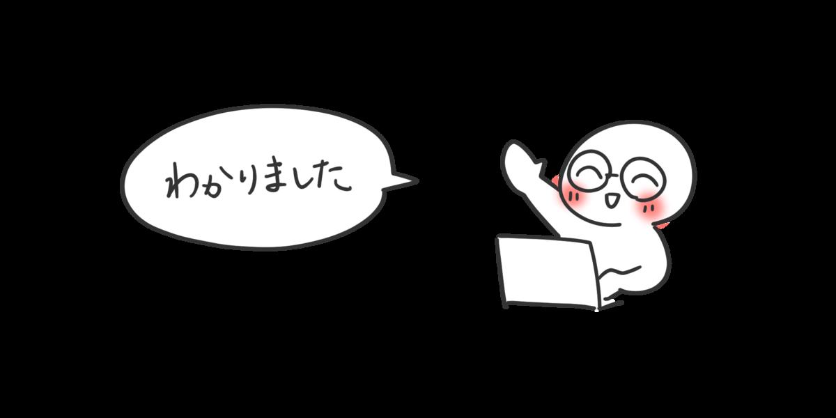 f:id:sukoyaka-yaby:20210408121452p:plain