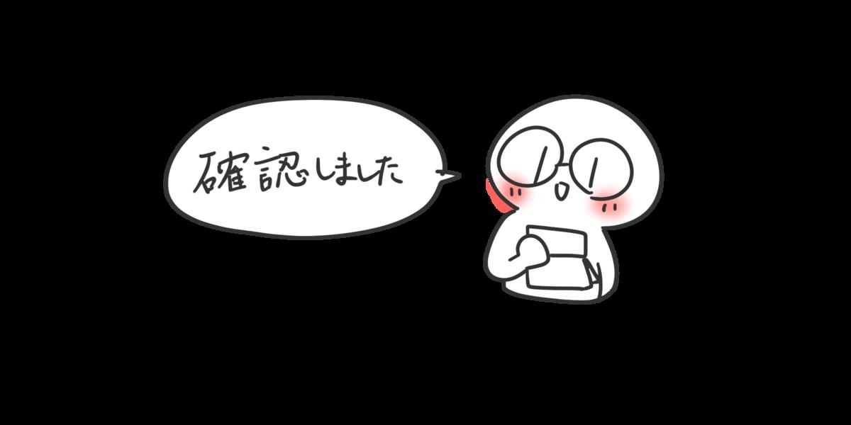 f:id:sukoyaka-yaby:20210408121626p:plain