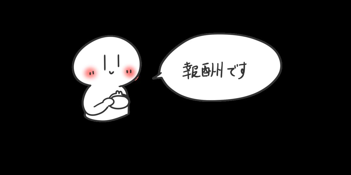 f:id:sukoyaka-yaby:20210409144320p:plain