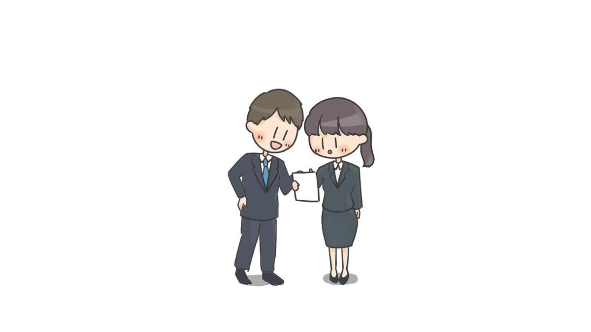 f:id:sukoyaka-yaby:20210412194305j:plain