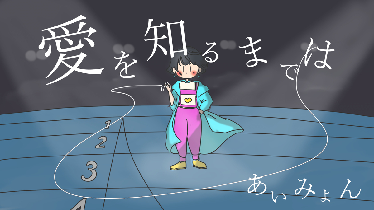 f:id:sukoyaka-yaby:20210422205254j:plain