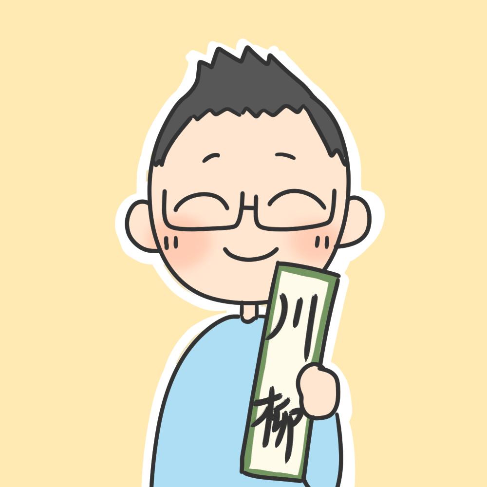 f:id:sukoyaka-yaby:20210504163313j:plain