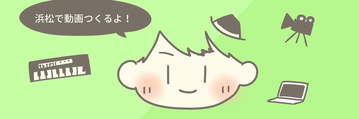 f:id:sukoyaka-yaby:20210504164616j:plain