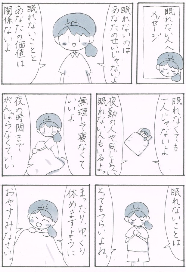 f:id:sukoyaka-yaby:20210515083955j:plain
