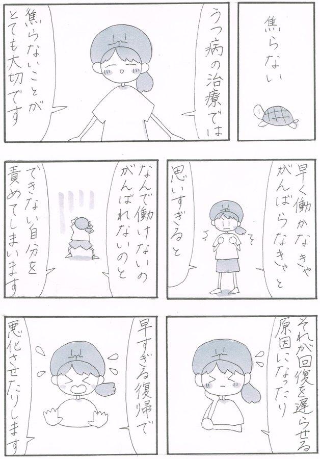 f:id:sukoyaka-yaby:20210515085059j:plain