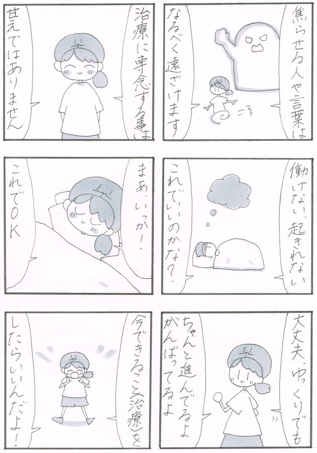 f:id:sukoyaka-yaby:20210515085103j:plain