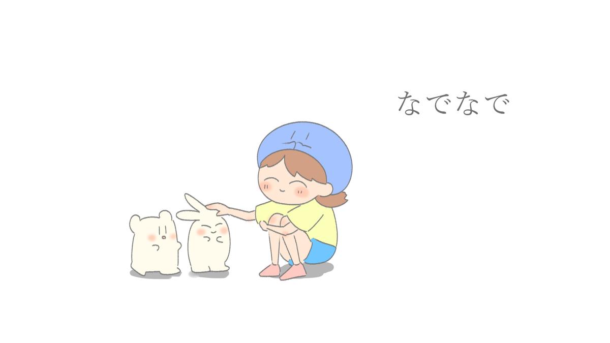 f:id:sukoyaka-yaby:20210521061958j:plain