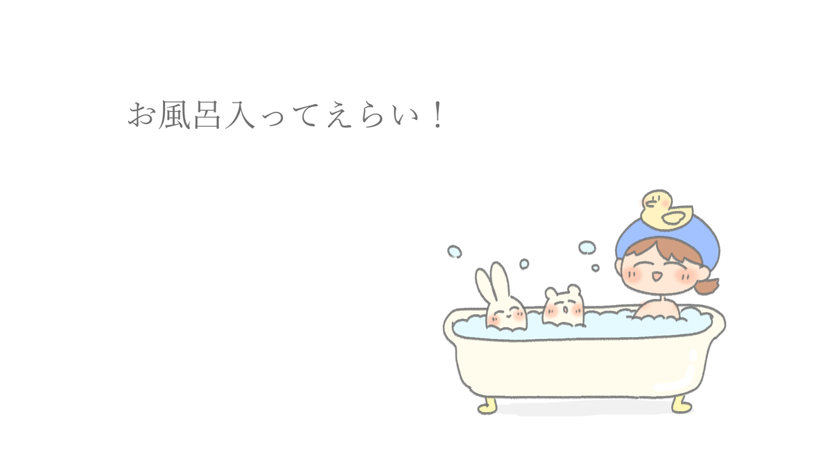 f:id:sukoyaka-yaby:20210521062138j:plain