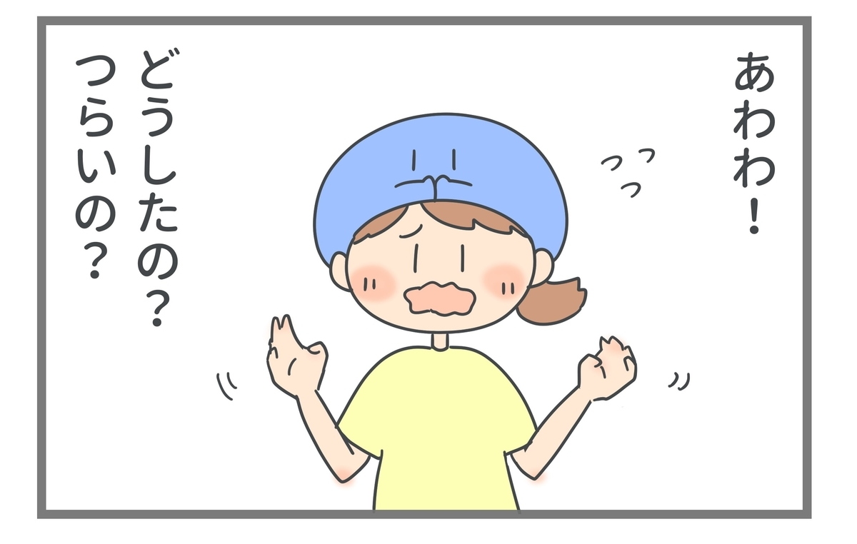 f:id:sukoyaka-yaby:20210521065143j:plain