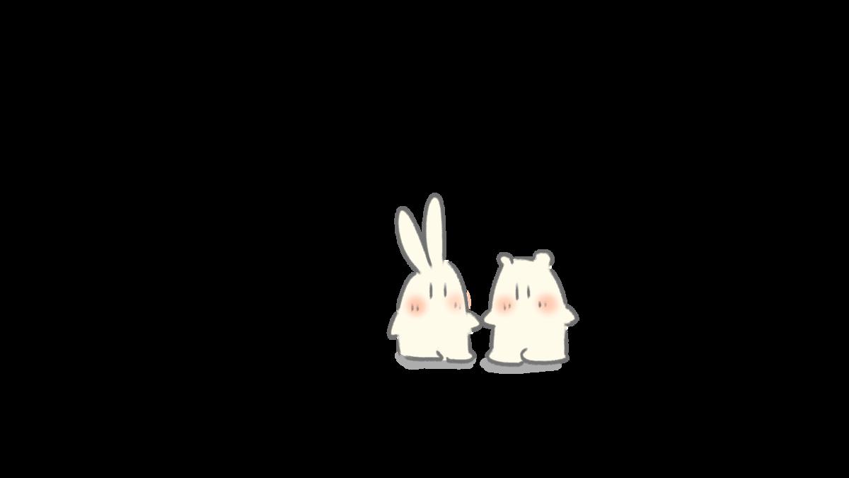 f:id:sukoyaka-yaby:20210521065254p:plain