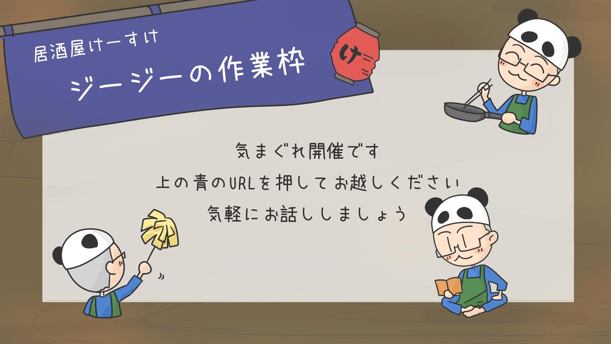 f:id:sukoyaka-yaby:20210525154209j:plain