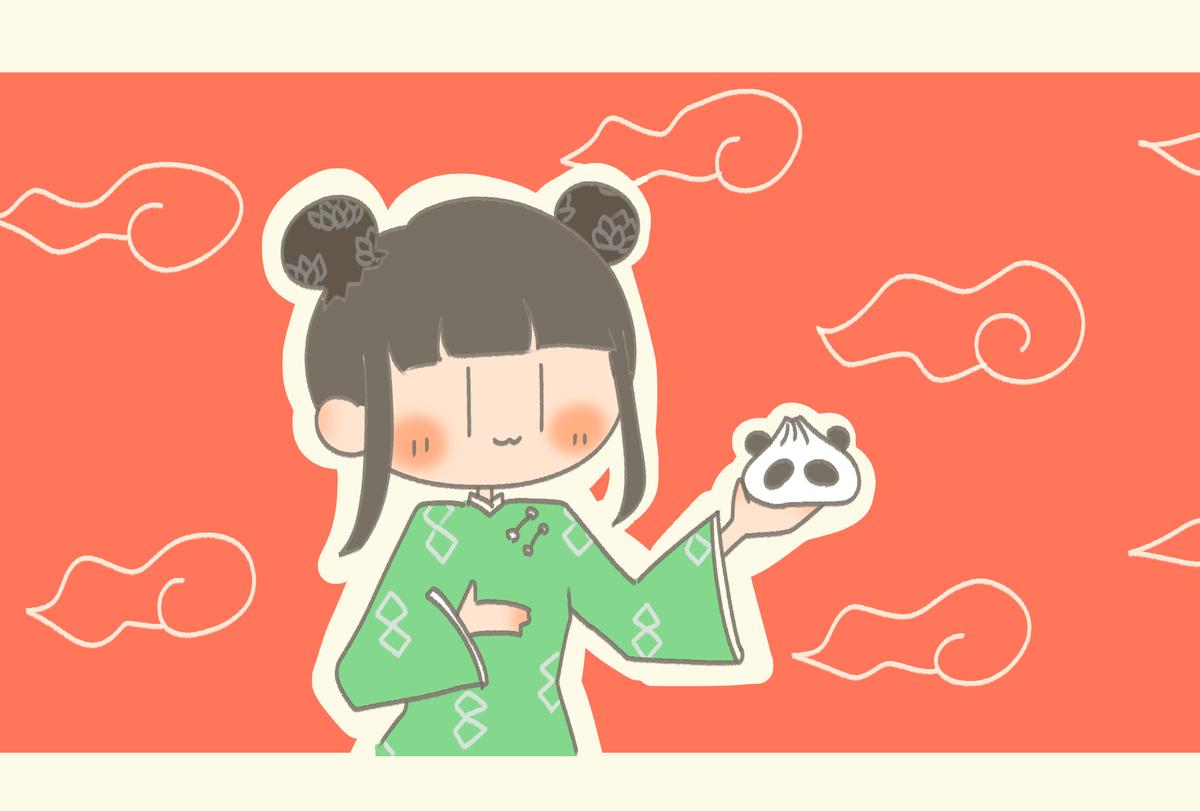 f:id:sukoyaka-yaby:20210610065127j:plain