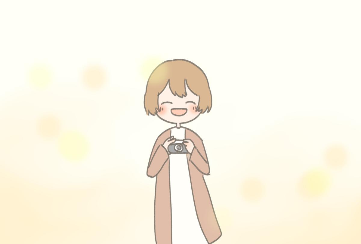 f:id:sukoyaka-yaby:20210610065137p:plain