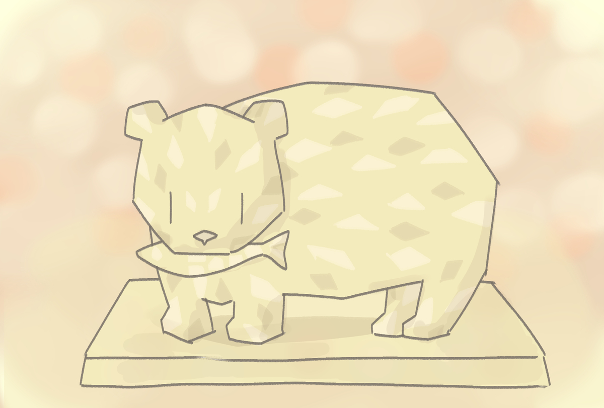 f:id:sukoyaka-yaby:20210611160824j:plain