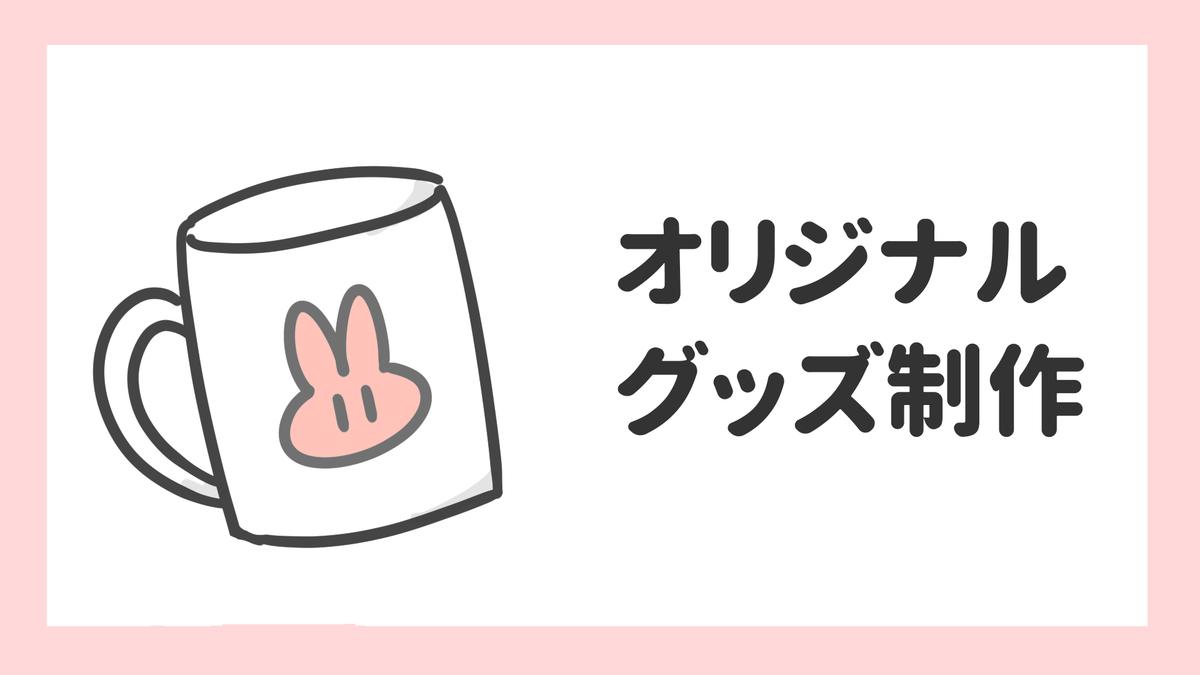 f:id:sukoyaka-yaby:20210625101302j:plain