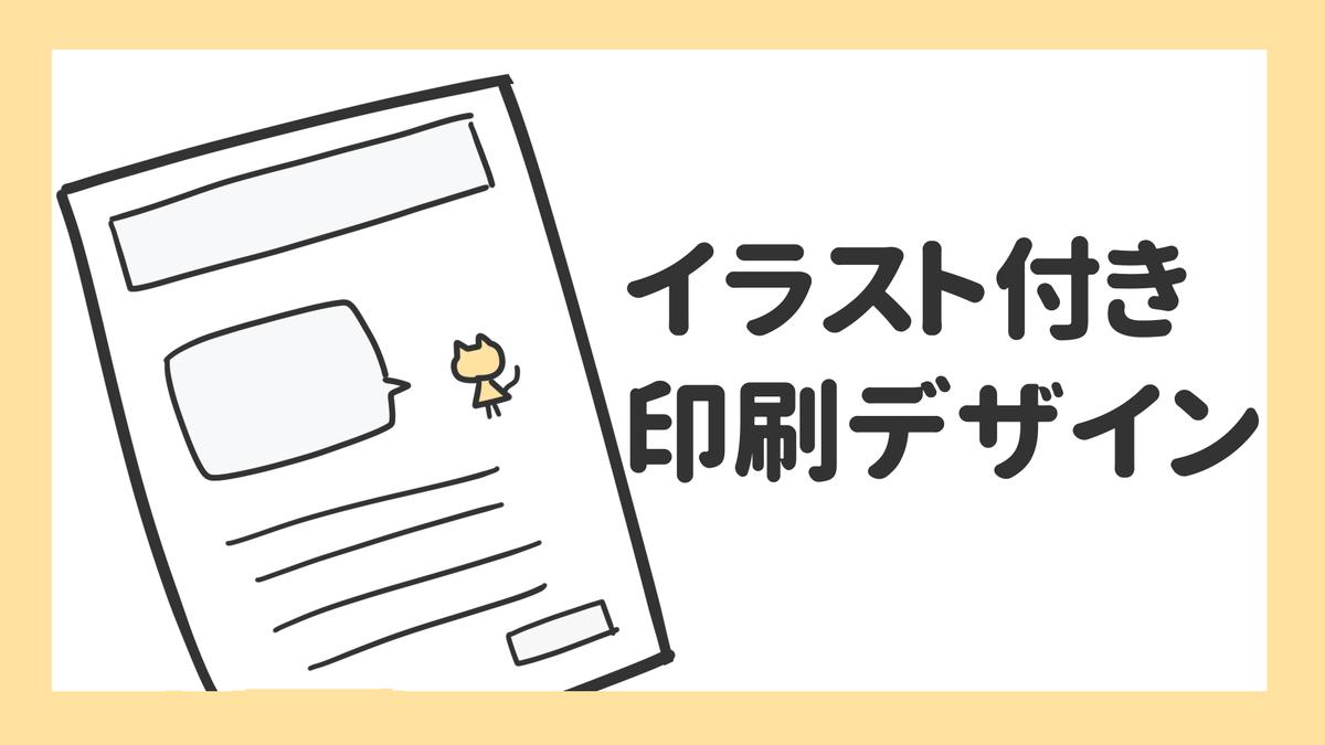 f:id:sukoyaka-yaby:20210625103838j:plain